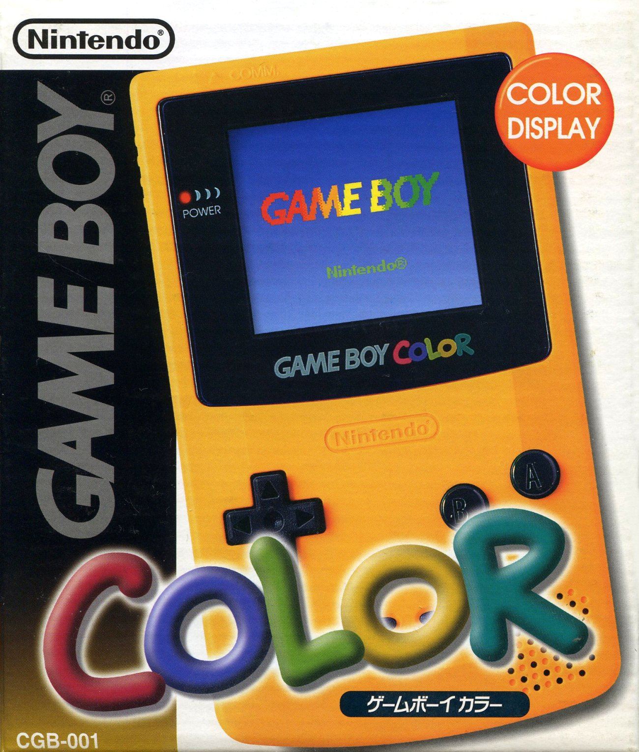 Gameboy color ad - All Gameboy Color Roms Best Game Gameboy Color The Macwha S Top 5 Gameboy Games