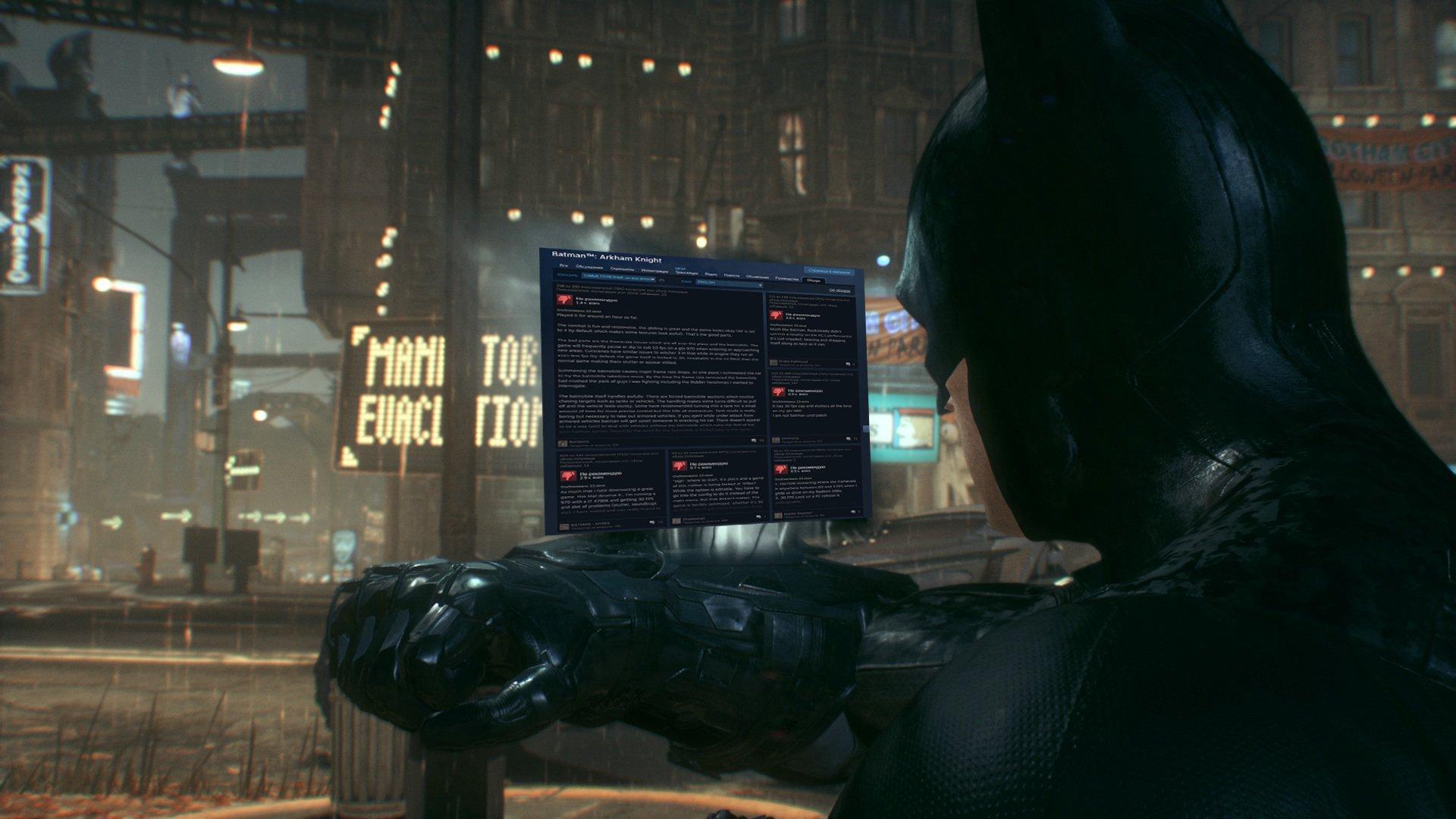 batman arkham knight PC Version