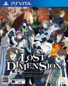 Lost Dimension Cover