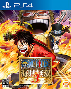 One Piece Pirate Warriors 3 Cover