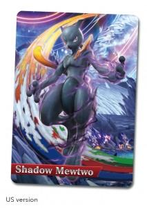 amiibo_Shadow_Mewtwo_US_VERSION